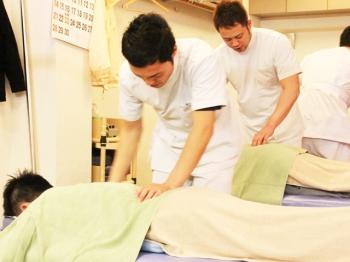 田端鍼灸接骨院