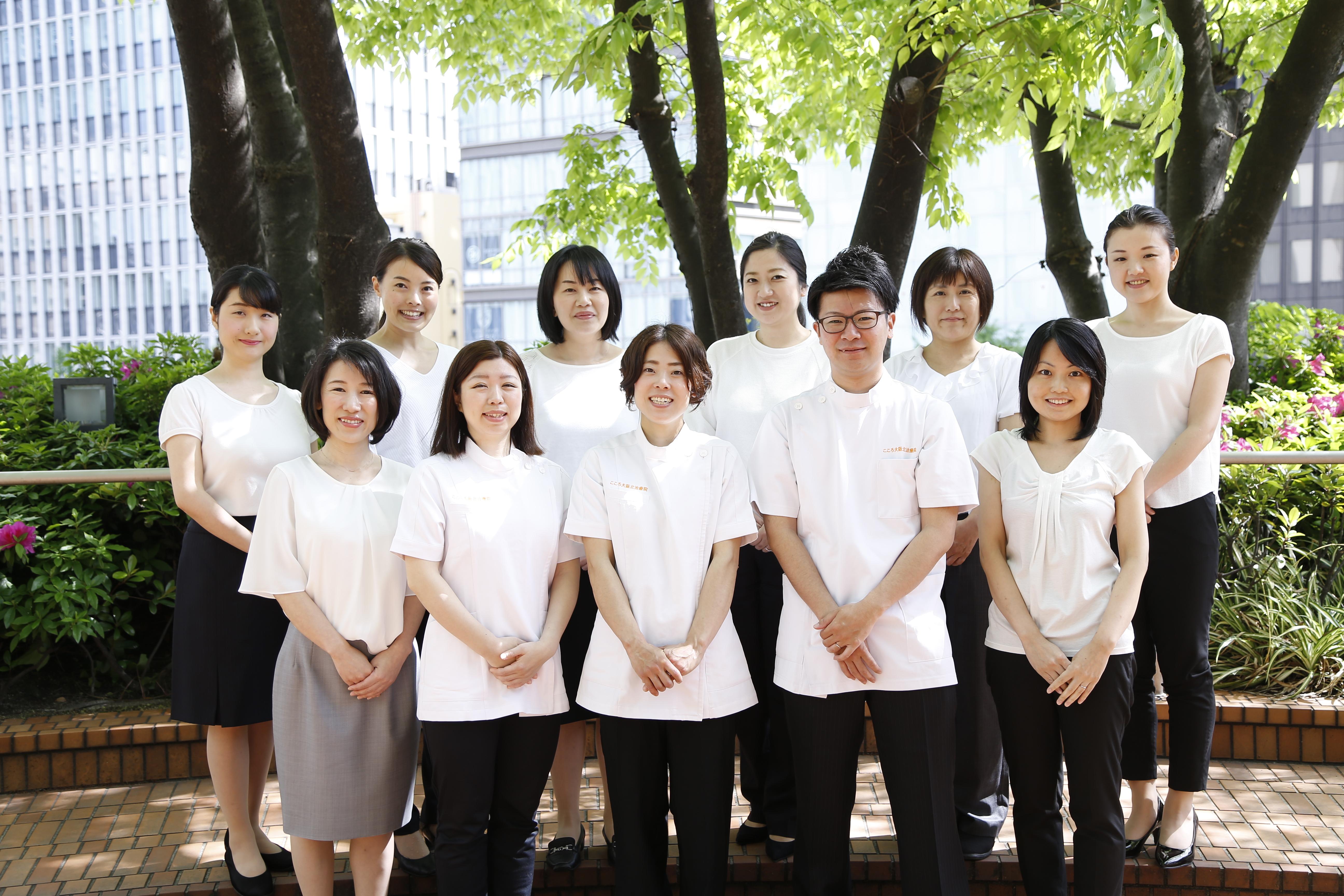 こころ大阪北鍼灸治療院