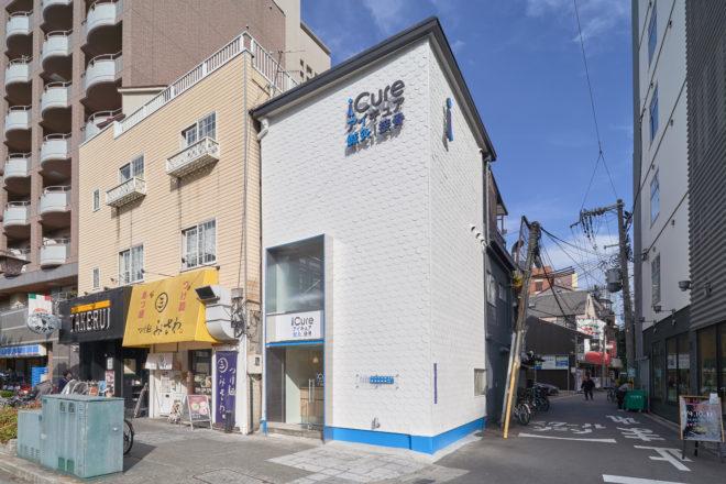 iCure鍼灸接骨院 福島(大阪)